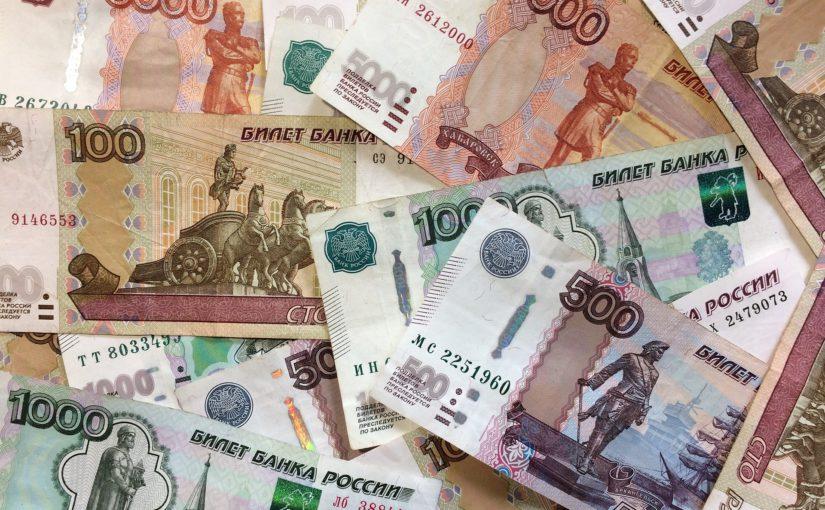 Изображение хаотично лежащих купюр номиналом 100 рублей, 500 рублей, 1000 рублей и 5000 рублей
