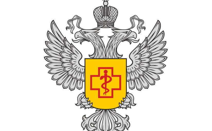 Герб Роспотребнадзора - двуглавый орел, посередине фирменное изображение Роспотребнадзора