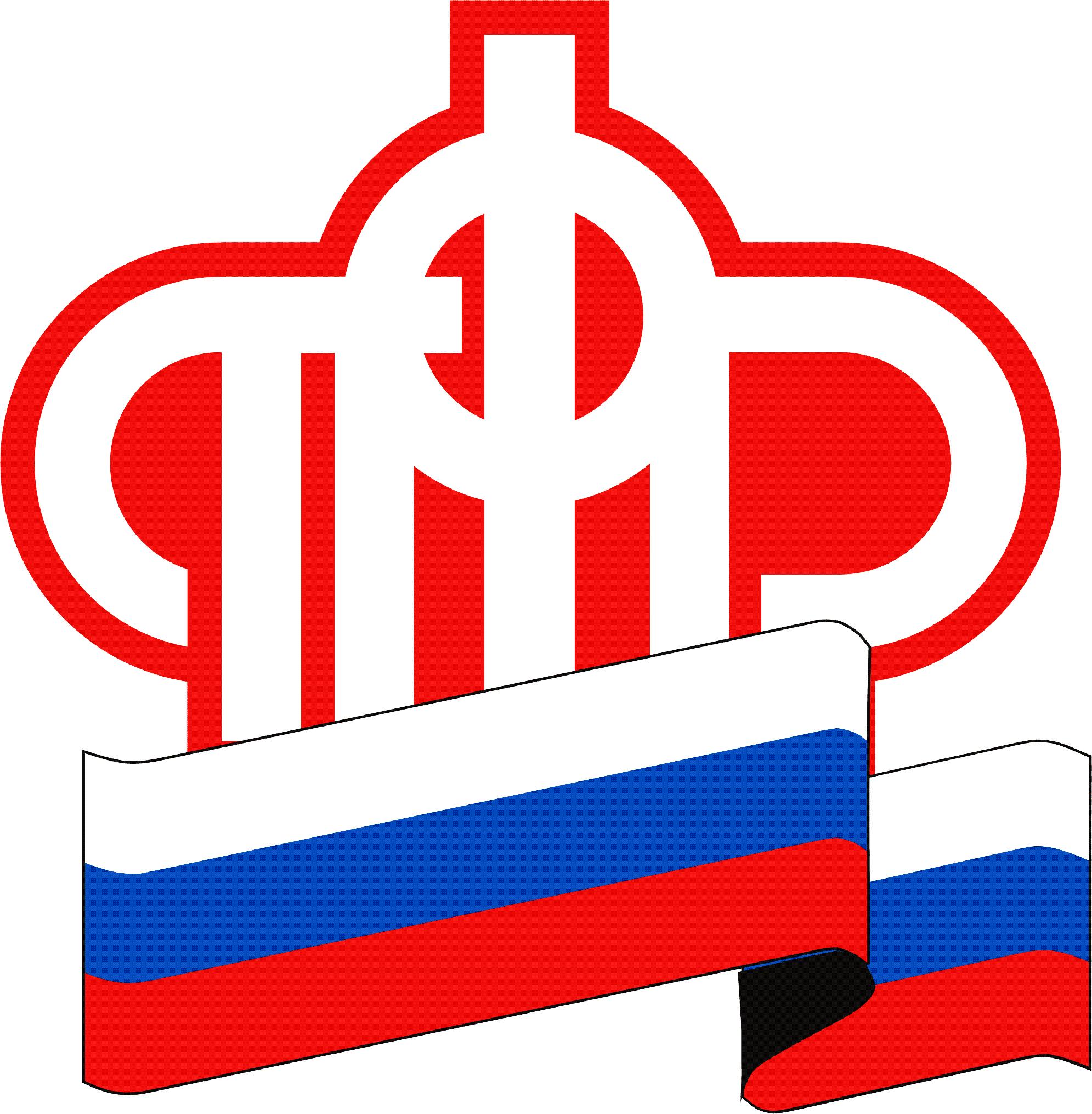 """Логотип Пенсионного фонда России. """"ПРФ"""" и Флаг Российской Федерации"""