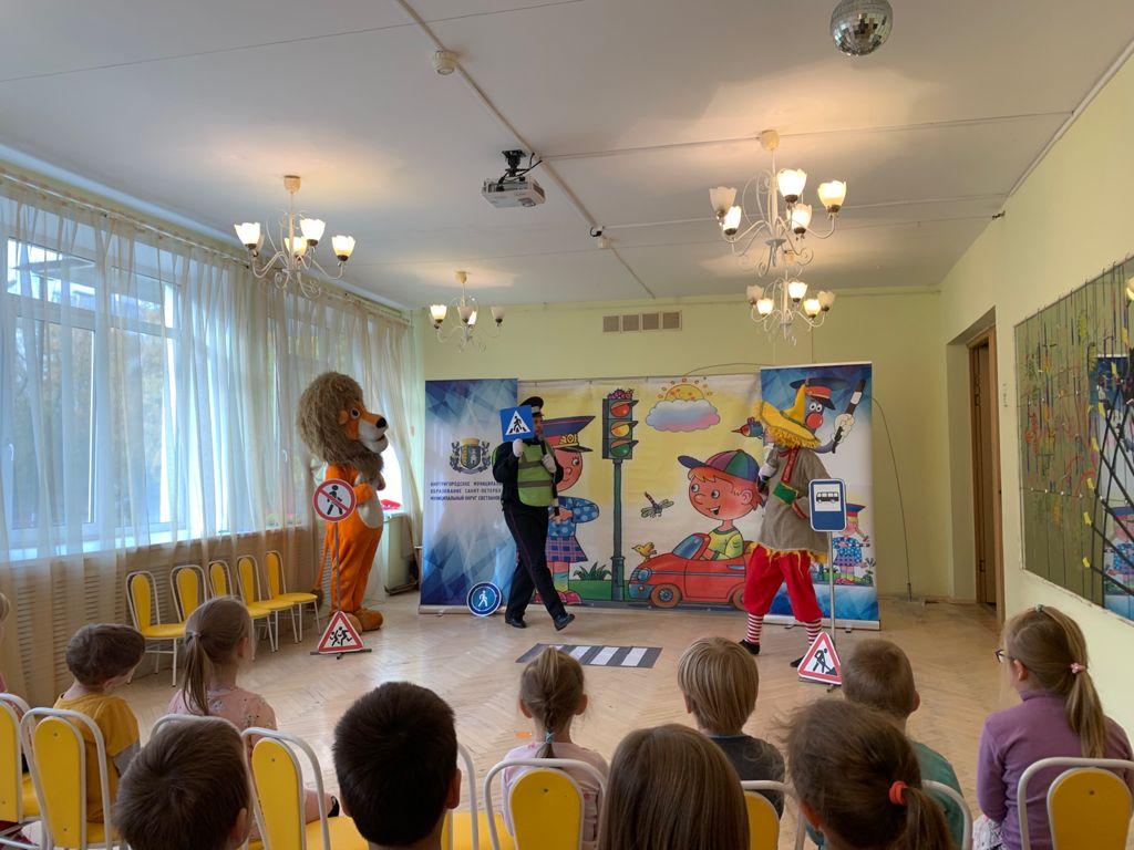 Театрализованное представление по правилам дорожного движения для детей дошкольного возраста