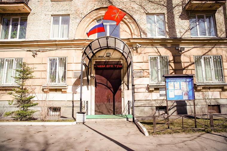 Фото Администрации и Муниципального Совета МО Светлановское